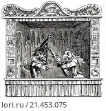 Punch and Judy. After the illustration by George Cruikshank. From Punch and Judy, published 1828. Редакционное фото, фотограф Classic Vision / age Fotostock / Фотобанк Лори