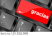 Купить «Computer keyboard keys with word Gracias, Spanish thank you», фото № 21532999, снято 21 января 2019 г. (c) easy Fotostock / Фотобанк Лори