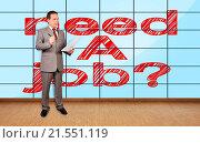 Купить «businessman in office and need a job on plasma wall», фото № 21551119, снято 19 июня 2013 г. (c) easy Fotostock / Фотобанк Лори