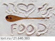 Купить «spoon silhouette and text in flour», фото № 21640383, снято 22 февраля 2019 г. (c) easy Fotostock / Фотобанк Лори