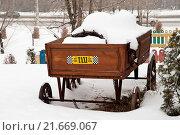 Купить «Повозка», фото № 21669067, снято 28 января 2016 г. (c) Владимир Гуторов / Фотобанк Лори