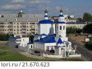 Церковь Параскевы Пятницы, Казань (2012 год). Стоковое фото, фотограф Эльвира Рубан / Фотобанк Лори