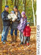 Купить «Счастливое многодетное семейство гуляет по осеннему парку», фото № 21672459, снято 11 октября 2015 г. (c) Сергей Дубров / Фотобанк Лори