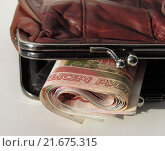 Старый кошелек с деньгами. Стоковое фото, фотограф Елена Осетрова / Фотобанк Лори