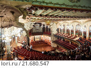 Купить «Palau de la Musica Catalana, by Lluis Domenech i Montaner, Barcelona. Catalonia. Spain», фото № 21680547, снято 20 ноября 2015 г. (c) age Fotostock / Фотобанк Лори
