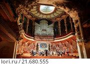 Купить «Palau de la Musica Catalana, by Lluis Domenech i Montaner, Barcelona. Catalonia. Spain», фото № 21680555, снято 20 ноября 2015 г. (c) age Fotostock / Фотобанк Лори