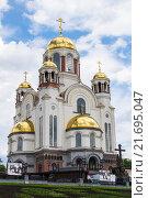Храм-на-Крови в Екатеринбурге (2015 год). Редакционное фото, фотограф Михаил Перевозов / Фотобанк Лори