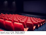 movie theater or cinema empty auditorium. Стоковое фото, фотограф Syda Productions / Фотобанк Лори