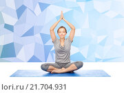Купить «woman making yoga meditation in lotus pose on mat», фото № 21704931, снято 13 ноября 2015 г. (c) Syda Productions / Фотобанк Лори