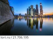 Купить «Вид на Москва-сити», фото № 21706195, снято 29 апреля 2015 г. (c) Соболев Игорь / Фотобанк Лори