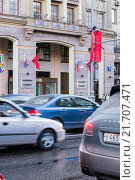 """Купить «Офис """"Башнефти"""" на 1-й Тверской-Ямской улице в Москве», фото № 21707471, снято 6 мая 2015 г. (c) Сергей Неудахин / Фотобанк Лори"""