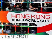 Купить «Hong Kong: tram in Central ...», фото № 21710391, снято 19 ноября 2019 г. (c) age Fotostock / Фотобанк Лори