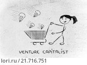 Купить «investor capitalist, selecting ideas and start-ups to invest on», фото № 21716751, снято 19 июня 2018 г. (c) PantherMedia / Фотобанк Лори