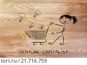Купить «investor capitalist, selecting ideas and start-ups to invest on», фото № 21716759, снято 19 июня 2018 г. (c) PantherMedia / Фотобанк Лори