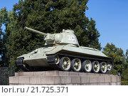 Купить «Berlin, Germany, T-34/76 tanks flanked the Soviet War Memorial in the Tiergarten», фото № 21725371, снято 28 августа 2014 г. (c) Caro Photoagency / Фотобанк Лори