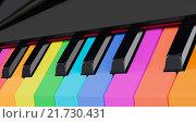 Клавиатура пианино в цветах радуги. Стоковое фото, фотограф Нефедьев Леонид / Фотобанк Лори