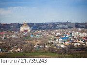 Купить «Городской пейзаж Элисты», фото № 21739243, снято 20 апреля 2015 г. (c) Анатолий Типляшин / Фотобанк Лори