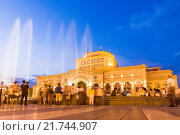 Купить «Singing Fountains. Water light and sound show in front of the National Art Gallery at the Republic Square, Yerevan, Armenia.», фото № 21744907, снято 18 июля 2013 г. (c) age Fotostock / Фотобанк Лори