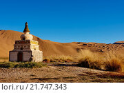 Купить «China, Inner Mongolia, Badain Jaran desert, Gobi desert, Mongol monastery of Badain Jilin.», фото № 21747343, снято 11 октября 2015 г. (c) age Fotostock / Фотобанк Лори