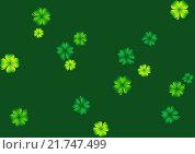 Купить «Бесшовный фон из четырехлистного клевера рассеянного на зеленом фоне», иллюстрация № 21747499 (c) Анастасия Некрасова / Фотобанк Лори