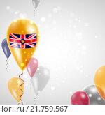 Купить «Флаг Ниуэ», фото № 21759567, снято 4 июля 2020 г. (c) Maryna Bolsunova / Фотобанк Лори