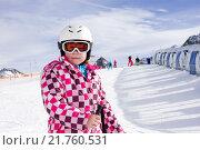 Девочка на лыжном курорте. Стоковое фото, фотограф Светлана Самаркина / Фотобанк Лори