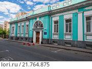 Купить «Дворец бракосочетания № 1 (Грибоедовский ЗАГС), Москва, Малый Харитоньевский переулок, дом 10, строение 1», эксклюзивное фото № 21764875, снято 11 июня 2015 г. (c) Pukhov K / Фотобанк Лори