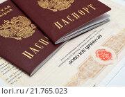Купить «Два российских паспорта гражданина России и брачный договор», эксклюзивное фото № 21765023, снято 8 февраля 2016 г. (c) Игорь Низов / Фотобанк Лори