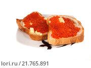 Купить «Бутерброды с красной икрой, изолированно на белом фоне», фото № 21765891, снято 31 декабря 2015 г. (c) Литвяк Игорь / Фотобанк Лори