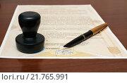 Купить «Нотариально заверенный договор, печать нотариуса и перьевая ручка лежат на столе», эксклюзивное фото № 21765991, снято 11 февраля 2016 г. (c) Игорь Низов / Фотобанк Лори