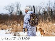 Купить «Охотник с собакой на охоте зимой», фото № 21771659, снято 22 ноября 2014 г. (c) Павел Родимов / Фотобанк Лори