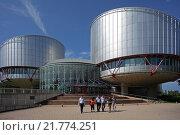 Strasbourg, France, entrance to the European court of Human Rights (2012 год). Редакционное фото, агентство Caro Photoagency / Фотобанк Лори