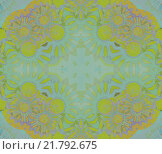Купить «Abstract geometric seamless background. Ornate and dreamy ornament in lime green and turquoise shades with orange and purple elements. Summer-like circles pattern in caribbean colors, pastel and blurred.», фото № 21792675, снято 19 февраля 2019 г. (c) PantherMedia / Фотобанк Лори
