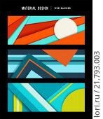 Купить «Material design abstract web banner set», фото № 21793003, снято 16 сентября 2019 г. (c) PantherMedia / Фотобанк Лори