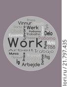 """""""Работа"""" на разных языках. Стоковая иллюстрация, иллюстратор Лев Корольков / Фотобанк Лори"""