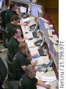 Купить «Frankfurt am Main, German Stock Exchange», фото № 21799971, снято 11 мая 2006 г. (c) Caro Photoagency / Фотобанк Лори
