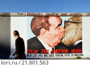 Berlin, Germany, the BRUDER kiss between Brezhnev and Honecker by Dmitry Vrubel (2009 год). Редакционное фото, агентство Caro Photoagency / Фотобанк Лори