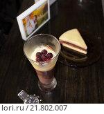 Десерт. Стоковое фото, фотограф Александра Согомонова / Фотобанк Лори