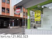 Купить «Pirmasens, Germany, vacant and offered for-Hire», фото № 21802323, снято 12 июля 2012 г. (c) Caro Photoagency / Фотобанк Лори