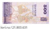 Банкнота 500 шри-ланкийских рупий. Стоковое фото, фотограф Некрасов Андрей / Фотобанк Лори