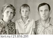 Купить «Семейный портрет», эксклюзивное фото № 21816291, снято 21 января 2020 г. (c) Михаил Ворожцов / Фотобанк Лори
