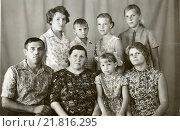 Купить «Семейный портрет», эксклюзивное фото № 21816295, снято 26 февраля 2020 г. (c) Михаил Ворожцов / Фотобанк Лори