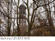 Berlin, Germany, a water tower in the nature park Schoeneberger Südgelände (2012 год). Редакционное фото, агентство Caro Photoagency / Фотобанк Лори