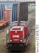Купить «Hamburg, Germany, shunting Osthannoverschen Railway OHE», фото № 21818751, снято 1 февраля 2011 г. (c) Caro Photoagency / Фотобанк Лори