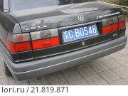 Купить «Trunk of a Volkswagen Santana, Beijing, China», фото № 21819871, снято 6 апреля 2007 г. (c) Caro Photoagency / Фотобанк Лори