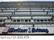 Berlin, Berlin Verlag buildings (2006 год). Редакционное фото, агентство Caro Photoagency / Фотобанк Лори