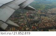 Купить «plane flies over Italy on approaching Rome.», видеоролик № 21852819, снято 4 февраля 2016 г. (c) BestPhotoStudio / Фотобанк Лори