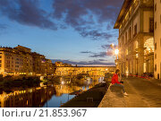 Купить «Ponte Vecchio over the Arno River, Florence, Tuscany, Italy», фото № 21853967, снято 17 мая 2014 г. (c) age Fotostock / Фотобанк Лори