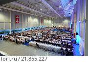 Купить «Dining room for 1,500 people. Ficoba, Basque Coast International Fair. Irun. Gipuzkoa. Basque Country. Spain», фото № 21855227, снято 14 июня 2015 г. (c) age Fotostock / Фотобанк Лори