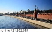 Купить «Вид на Московский Кремль и Москву-реку днем», видеоролик № 21862619, снято 18 февраля 2016 г. (c) Володина Ольга / Фотобанк Лори